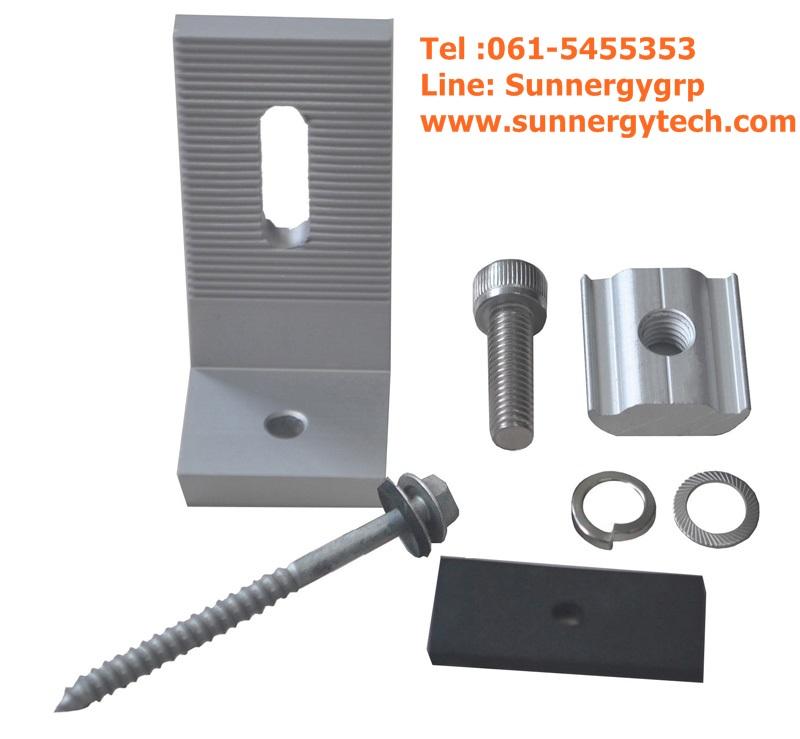 Solar Metal Roof Hook #013