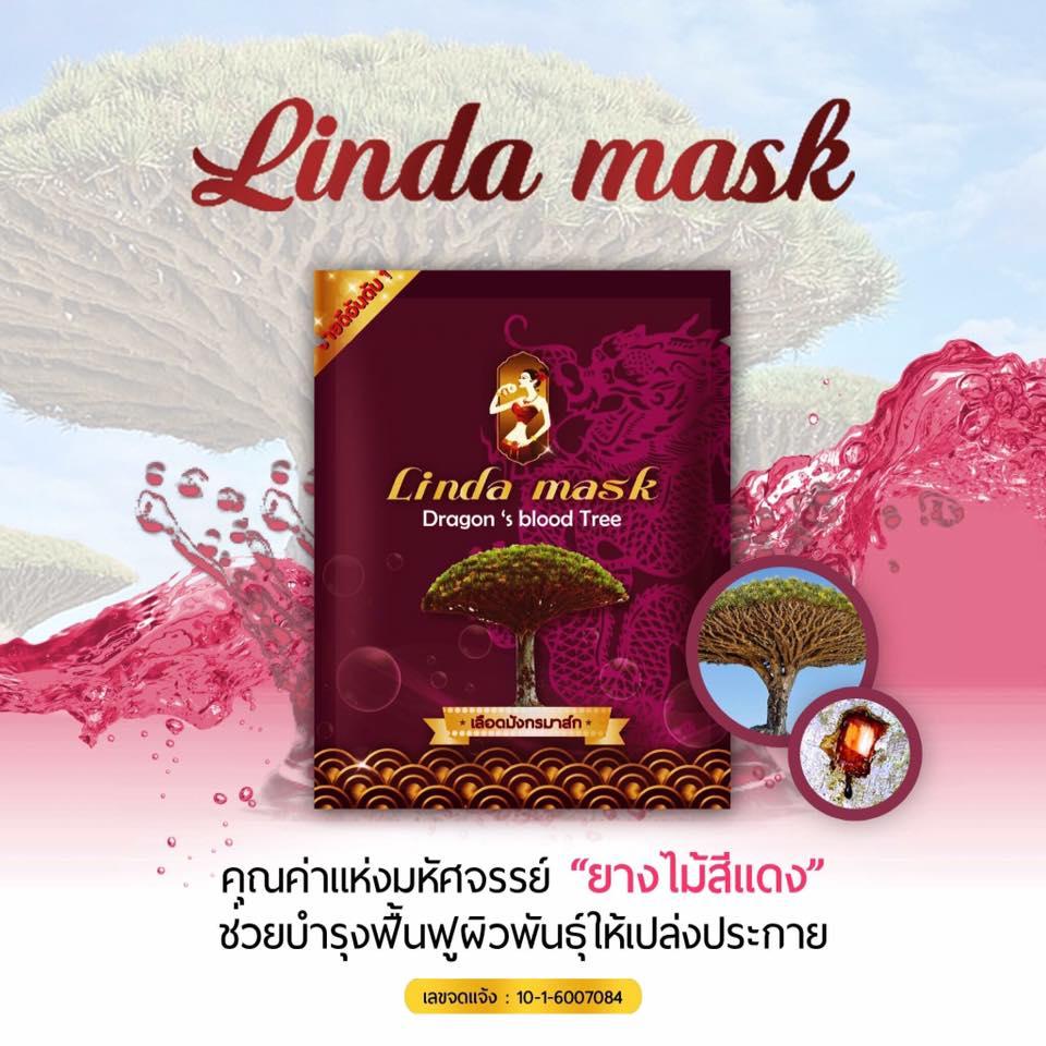 Linda mask มาส์กลินดา มาส์กเลือดมังกร คุณค่าแห่งมหัศจรรย์ ยางไม้สีแดง