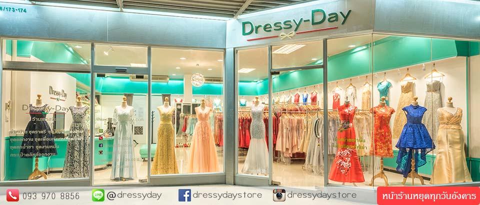 ขาย ชุดราตรี ชุดไปงานแต่งงาน ชุดราตรีคนอ้วน ชุดกี่เพ้า Dressy-Day เดรสซี่เดย์
