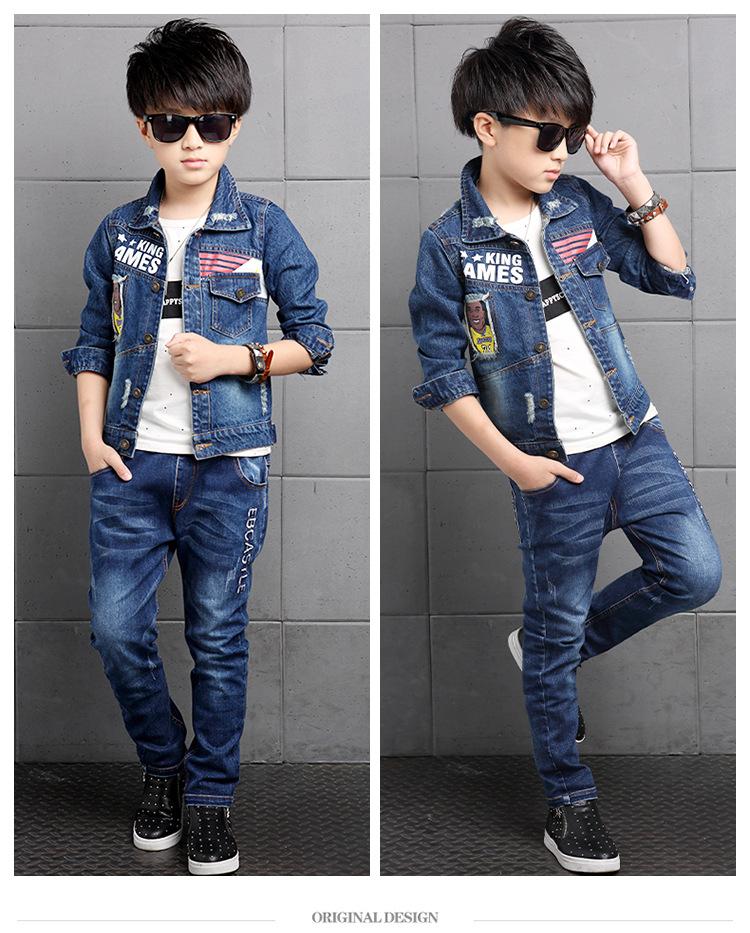 ชุดเซ็ตเสื้อแจ๊คเก็ตยีนส์แขนยาว+กางเกงยีนส์ขายาว