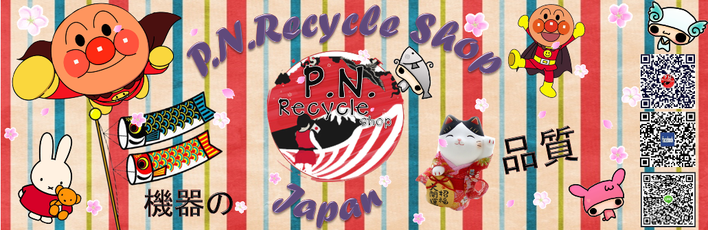 P.N.Recycle Shop Japan