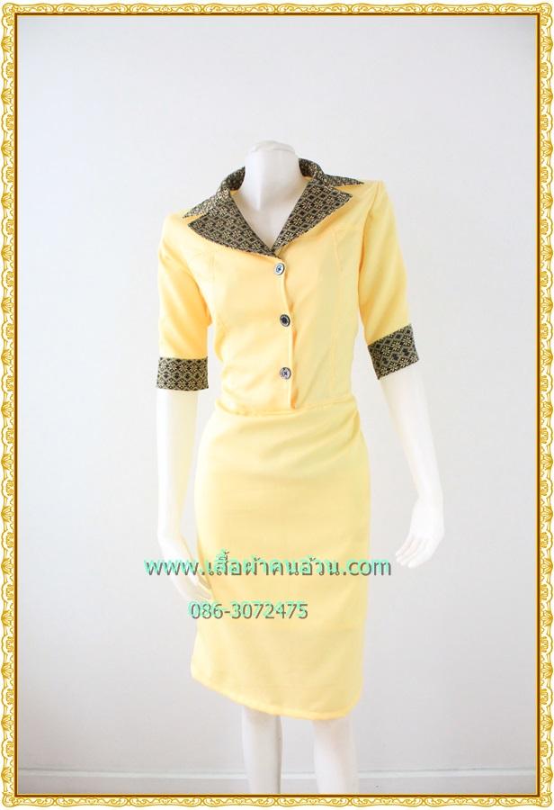 3168เสื้อผ้าคนอ้วนเนื้อทรายสีเหลืองแต่งปกและแขนผ้าไทยโดดเด่นสง่างาม