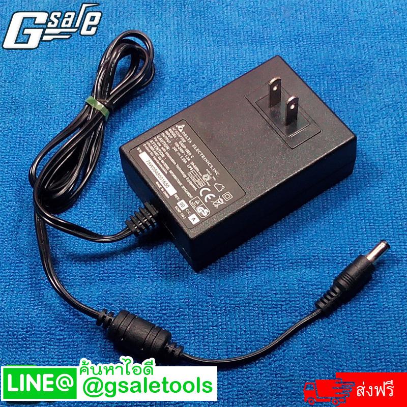 Adapter หม้อแปลง AC 220v to DC 24v ปลั๊กแบบ 5.5mm