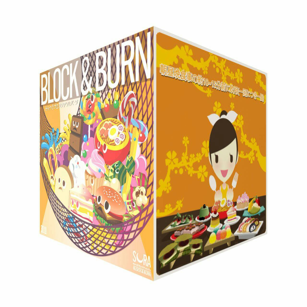 Block & Burn บล็อกแอนด์เบิร์น ผลิตภัณฑ์อาหารเสริมป้องกันและลดน้ำหนัก
