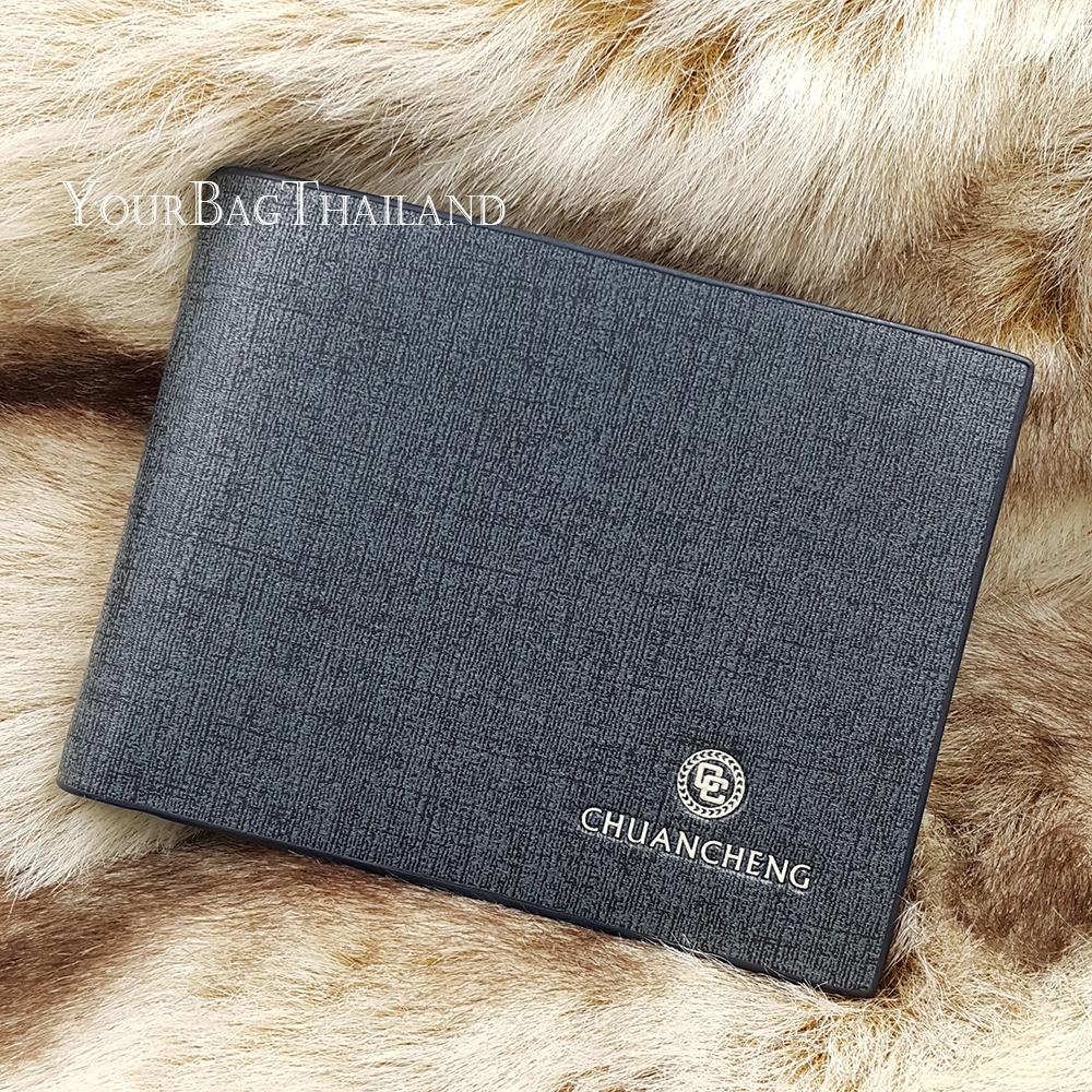 กระเป๋าสตางค์ผู้ชายทรงสั้น รุ่น Chuancheng สีน้ำเงิน
