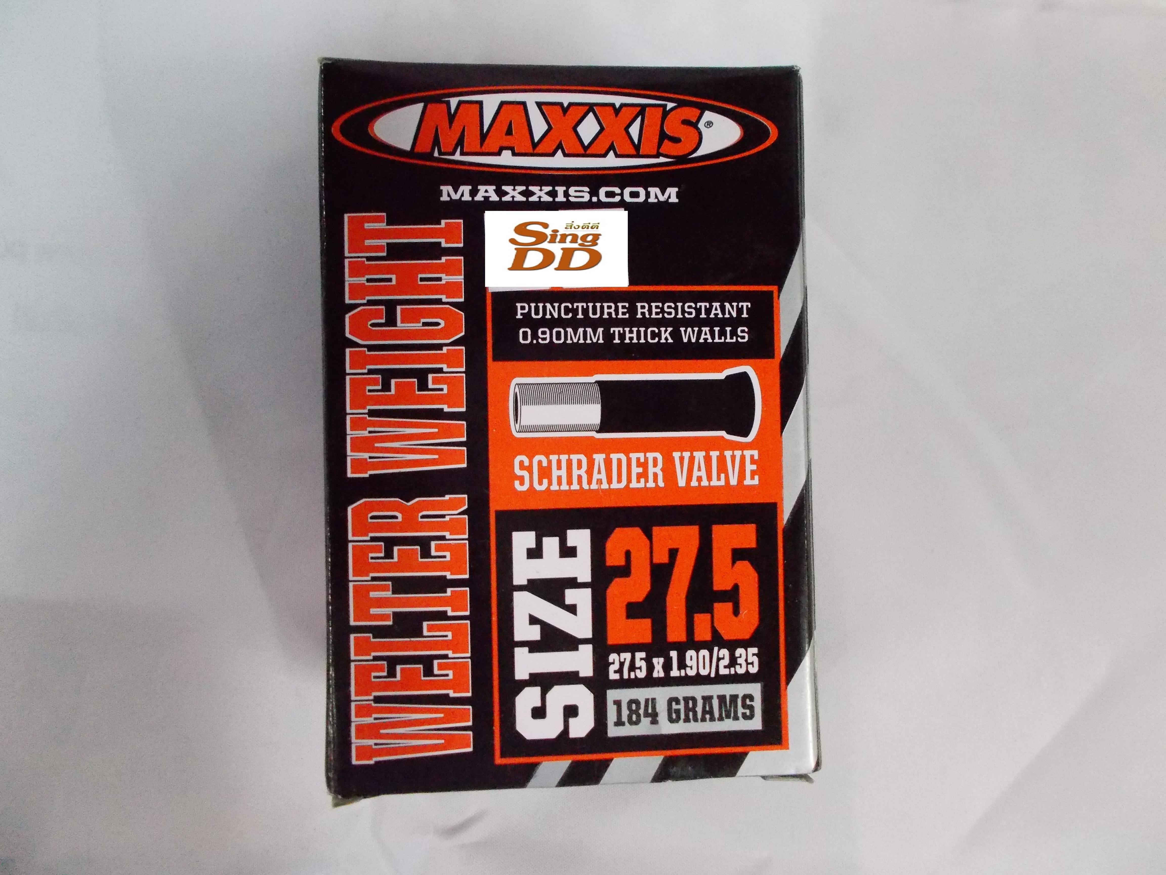 ยางใน MAXXIS size 27.5 x 1.90/2.35 184 grams จุีบลมใหญ่