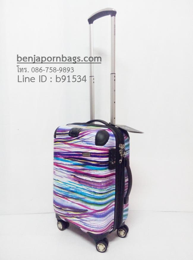 กระเป๋าเดินทางริคาร์โด้