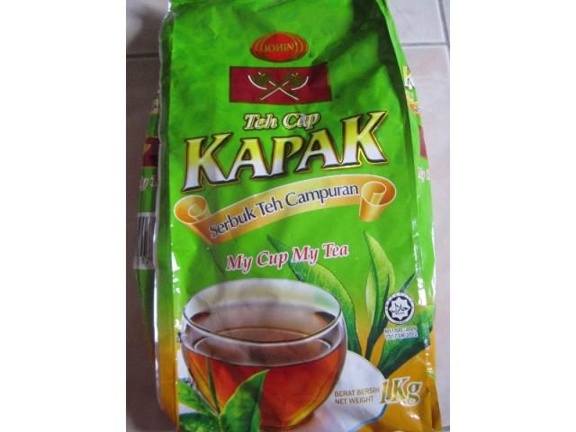 ผลิตภัณฑ์ชามาเลย์