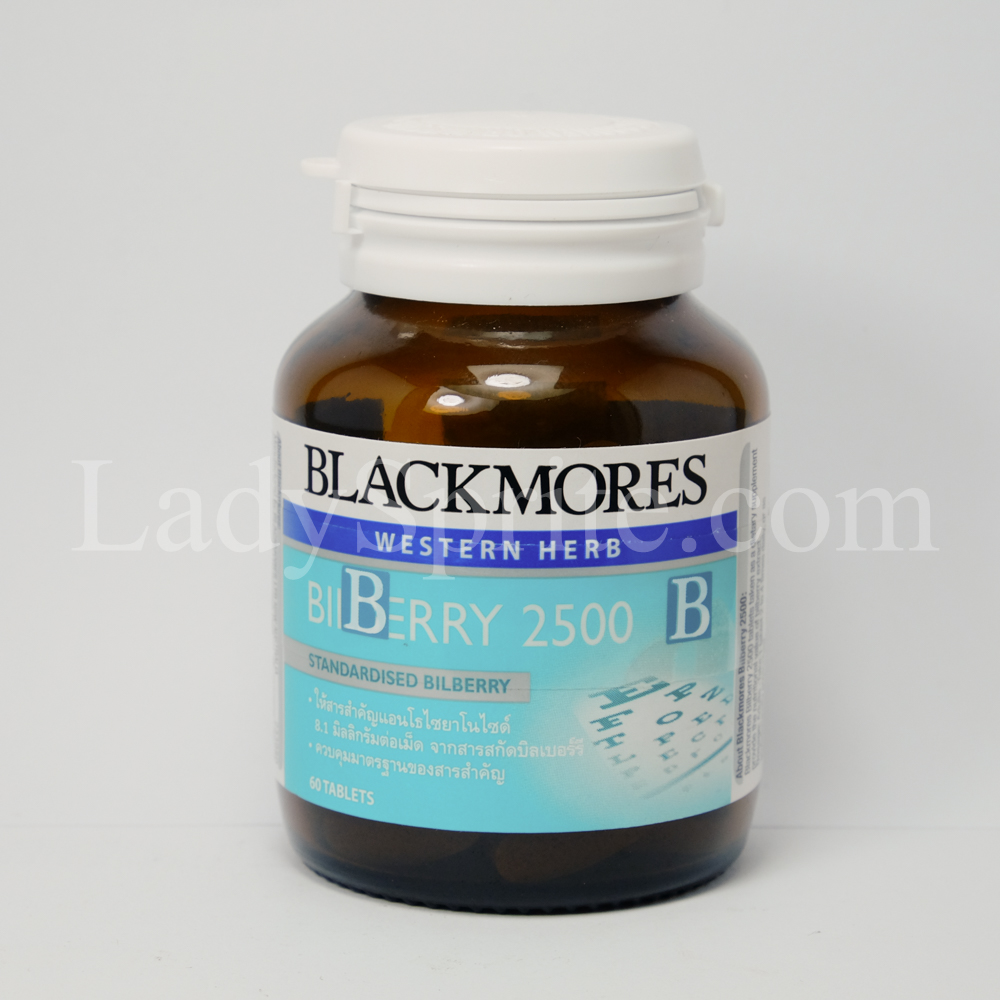 Blackmores Bilberry 2500 60เม็ด