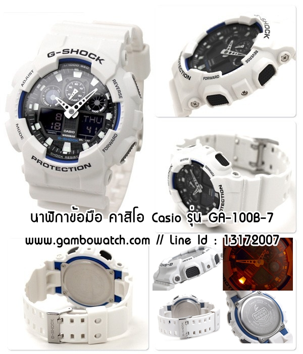 นาฬิกา Casio G-Shock Analog-DIgital รุ่น GA-100B-7