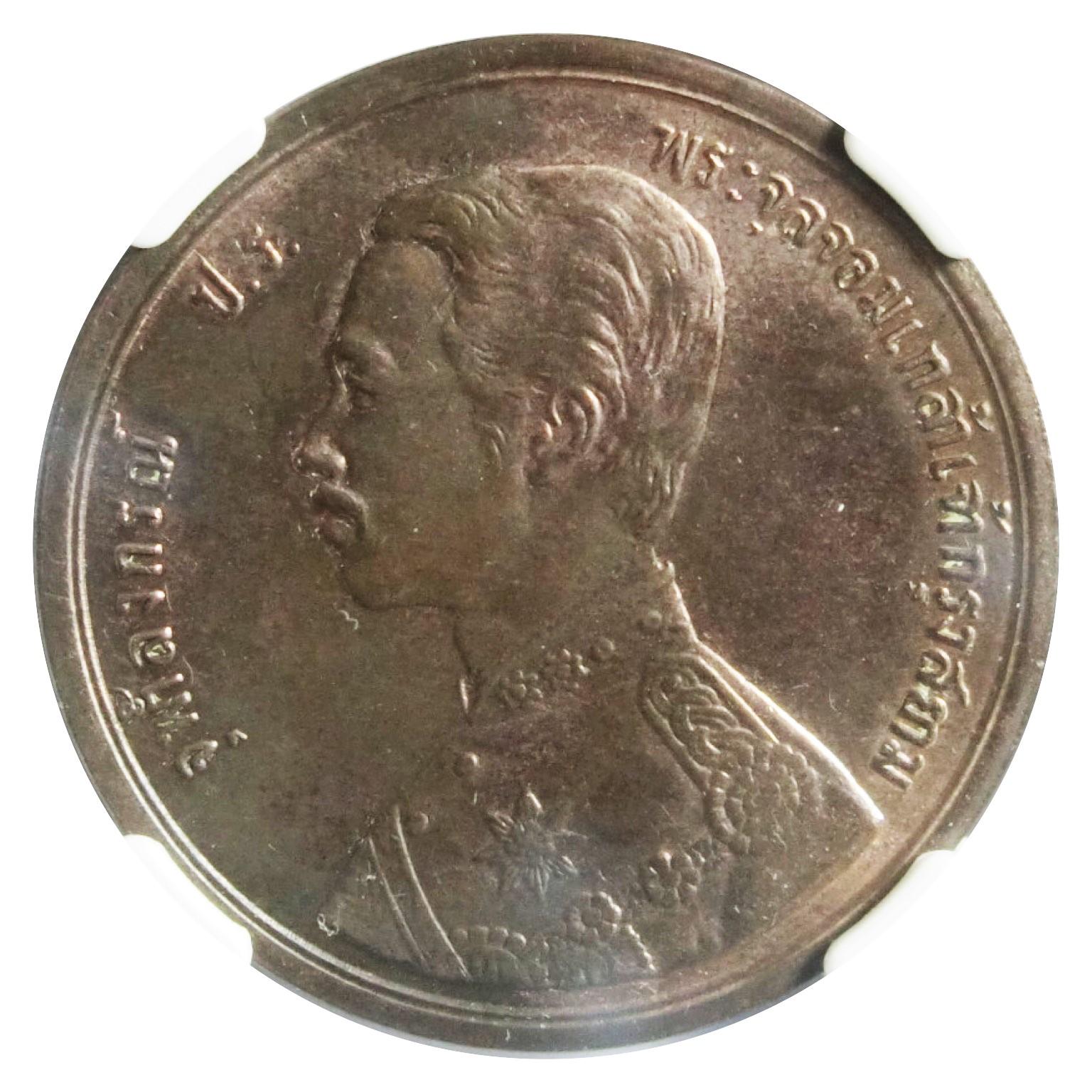 เหรียญกษาปณ์ทองแดง พระสยาม รัชกาลที่๕ ร.ศ.114 ชนิดราคาเซี่ยว(2อัฐ)