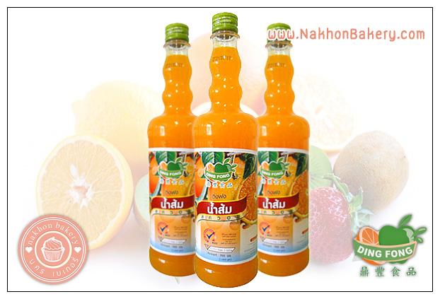 น้ำส้ม ติ่งฟง dingfong น้ำผลไม้ติ่งฟง squash น้ำผลไม้เข้มข้น
