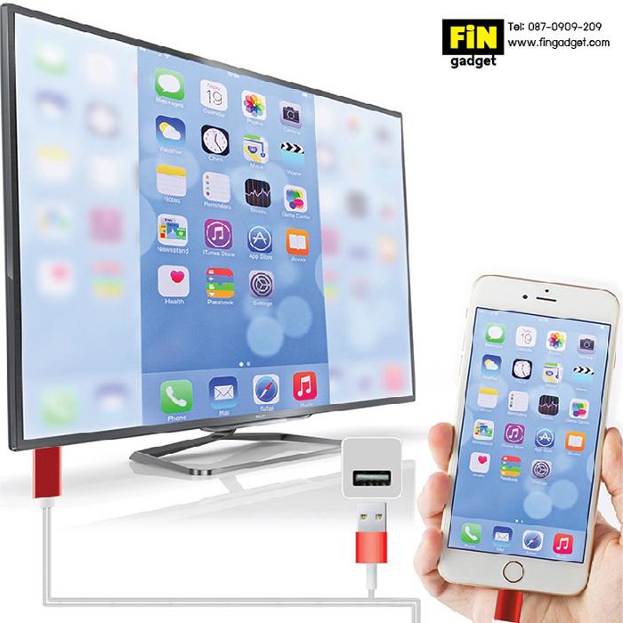 HDTV iPhone