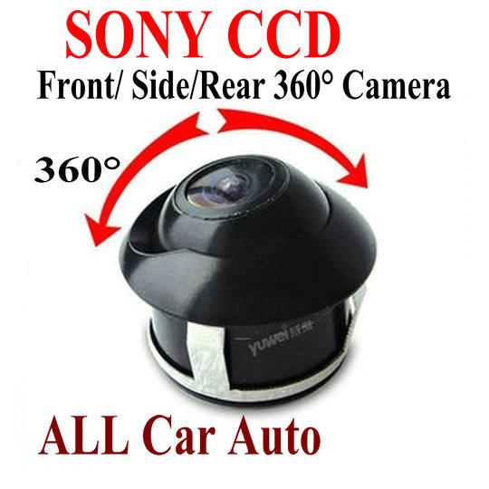 กล้องมองหลังรถตู้ รถกระบะปรับได้ 360องศา