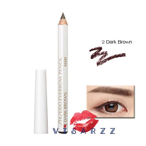 (ขายส่ง 75.-) Shiseido Eyebrow Pencil 1.2g # 2 Dark Brown (8 cm) ดินสอเขียนคิ้ว ใช้ง่าย เขียนง่าย ติดทน