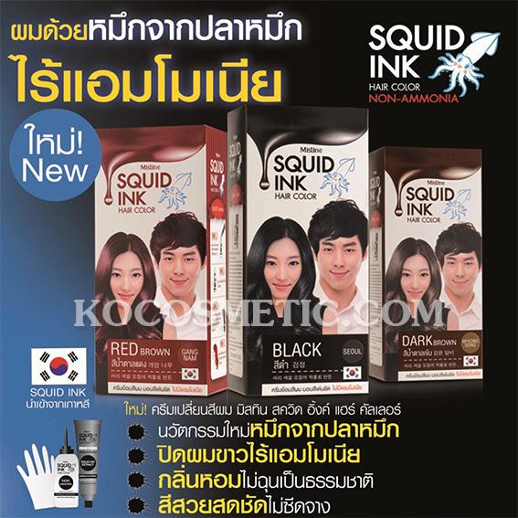 Mistine Squid Ink Hair Color / ครีมเปลี่ยนสีผม มิสทิน/มิสทีน สควิด อิ้งค์ แฮร์ คัลเลอร์