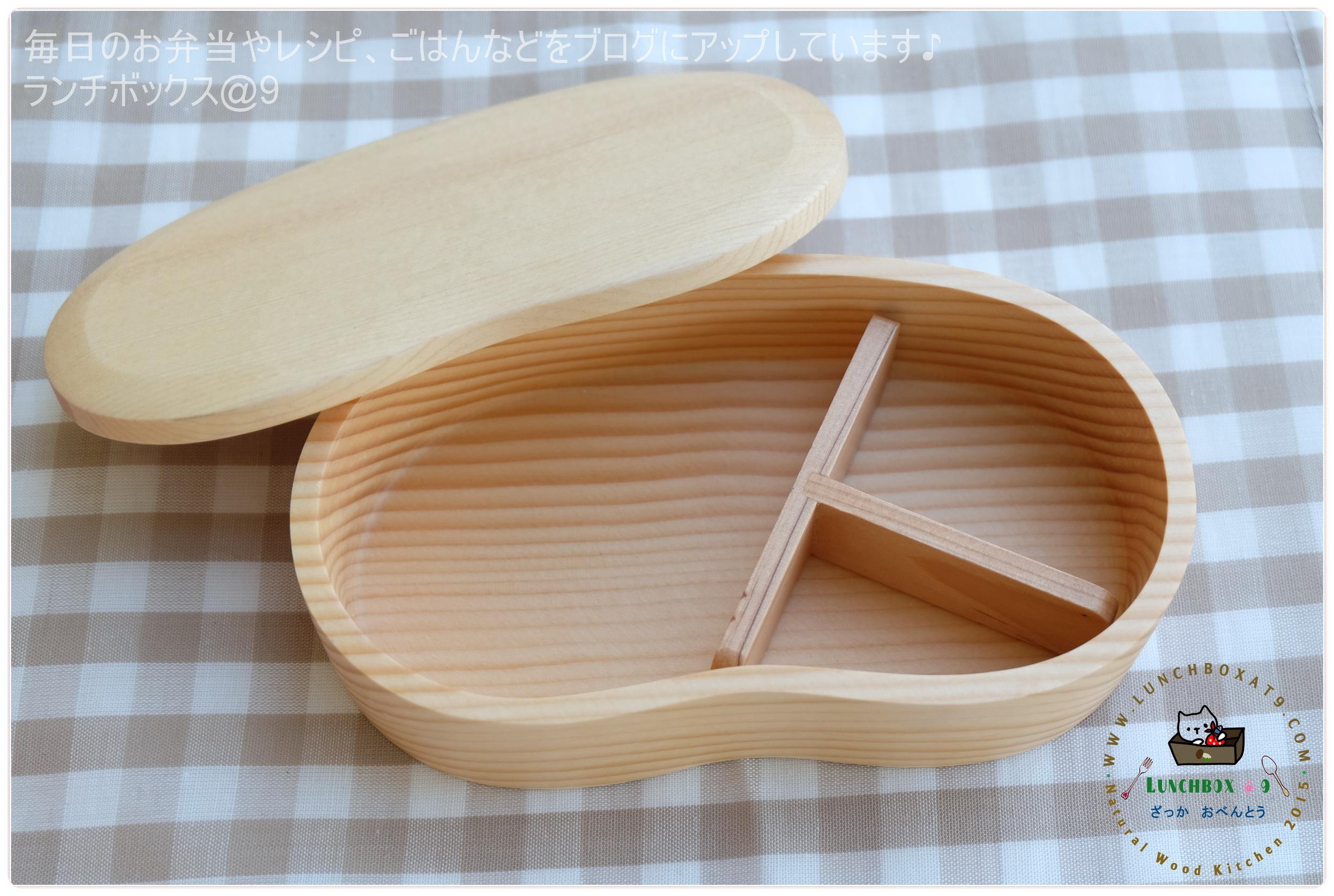 Soramame Shiraki Hemlock Bento Box กล่องข้าวญี่ปุ่นทรงถั่ว สีไม้ 1 ชั้น