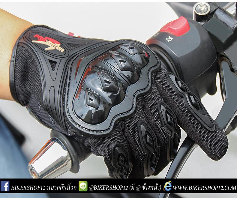 ถุงมือpro-biker MCS42 (Touch Screen ) สีดำ (ราคาพิเศษ)