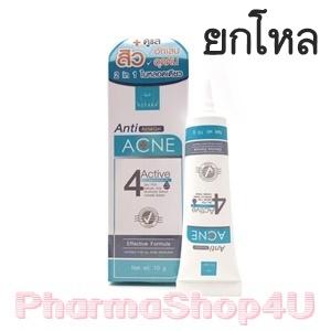 (ยกโหล ราคาส่ง) Vitara Anti Acne Gel 10G ไวทาร่า แอนตี้ แอคเน่ เจล ดูแลสิวอักเสบ สิวอุดตัน