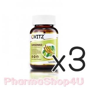 (ซื้อ3 ราคาพิเศษ) QvitZ Ginsenko 30 เม็ด อาหารเสริมบำรุงร่างกายและสมอง เพิ่มสมาธิ หลับสบาย คลายความเครียด