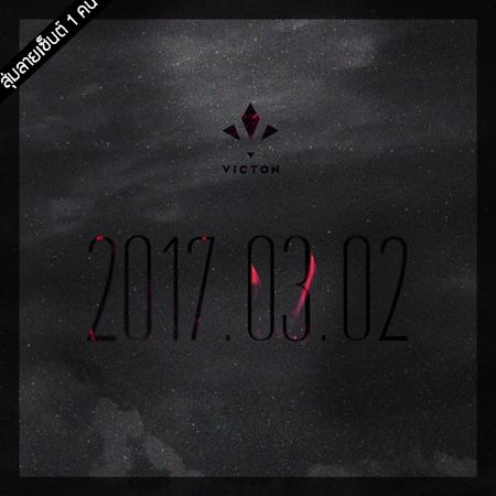 "[PRE-ORDER] {อัลบั้มไซน์สุ่มเมมเบอร์ 1 คน} VICTON 2nd Mini Album ""READY"""