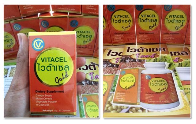 Vitacel Gold ไวต้าเซลโกลด์ อาหารเสริมบำรุงตับ ราคาถูก ราคาส่ง