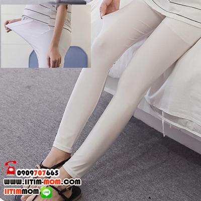 เลกกิ้งคนท้องสีขาวผ้ามันเงา มีสายปรับและผ้าพยุงครรภ์
