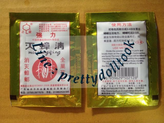 ยาฆ่าแมลงสาบ Miezhangqing Mie Zhang Qing ยากำจัดแมลงสาบ ตายยกรัง