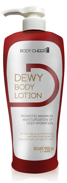 Dewy Body Lotion โลชั่นบำรุงผิว ดิววี่