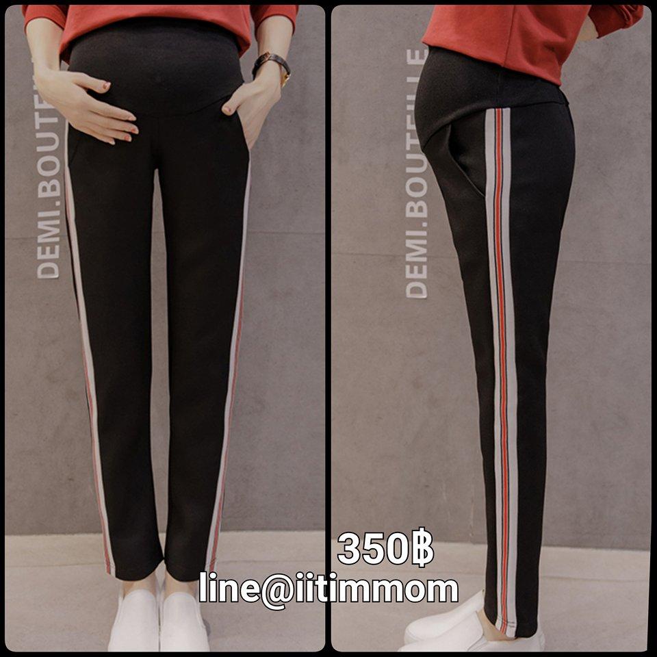 กางเกงคนท้องสีดำมีแถบข้างสีแดง เอวมีผ้ายืด มีสายปรับ