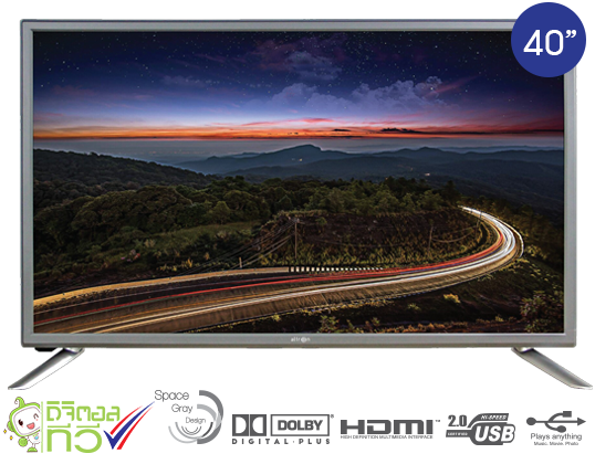 altron LTV-4002