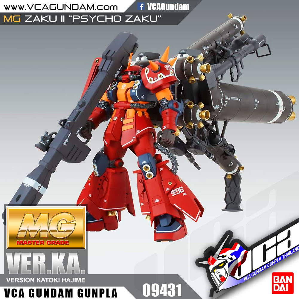 MG HIGH MOBILITY TYPE ZAKU II Ver KA ไซโก ซาคุ