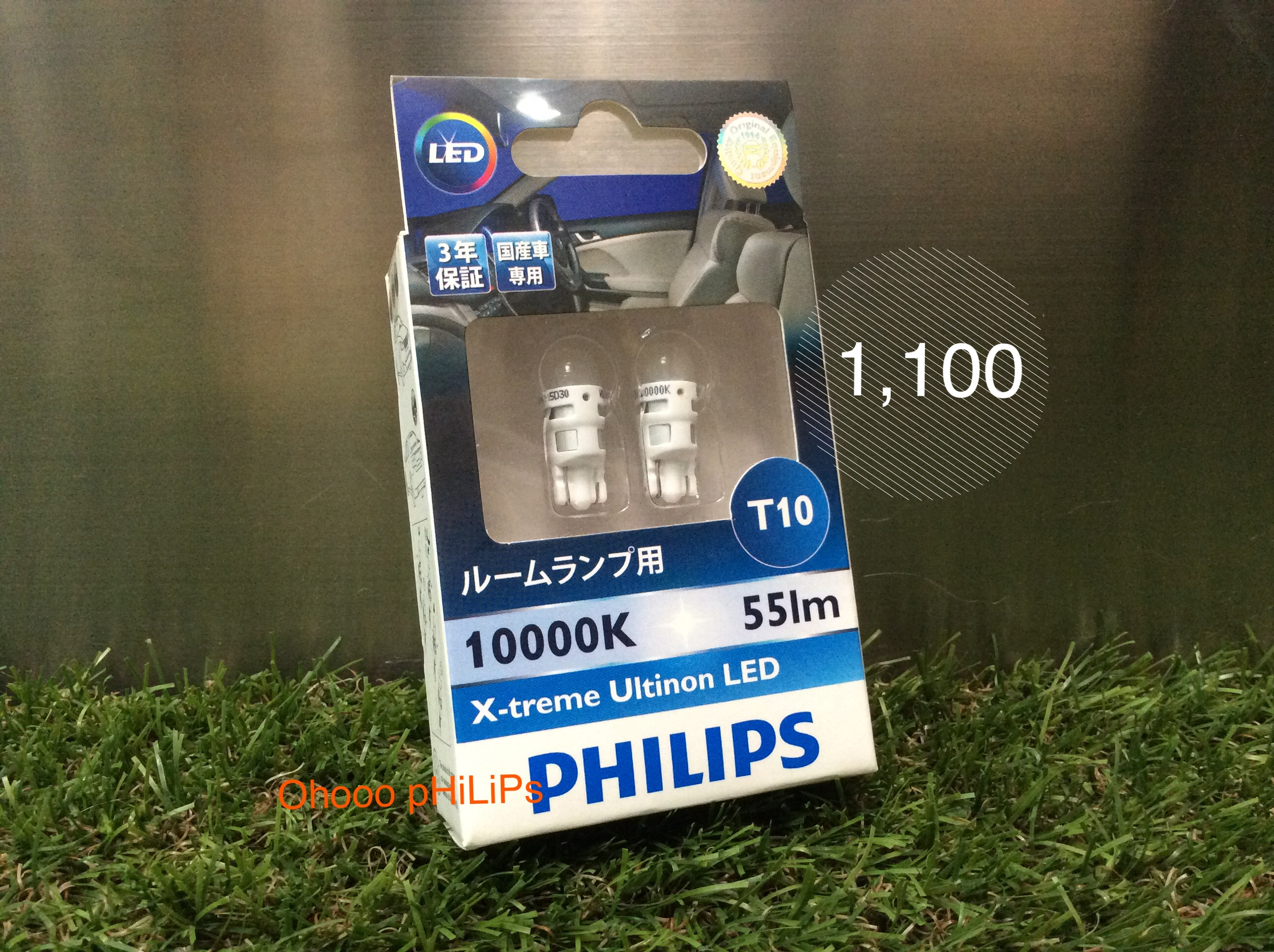 Philips LED T10 10000K