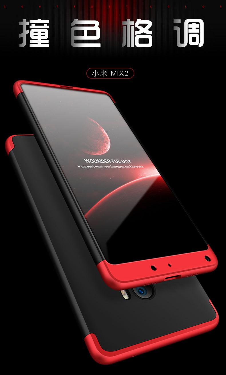 เคส GKK กันกระแทก 360 องศา แบบประกอบ 3 ส่วน หัว-กลาง-ท้าย Xiaomi Mi Mix 2