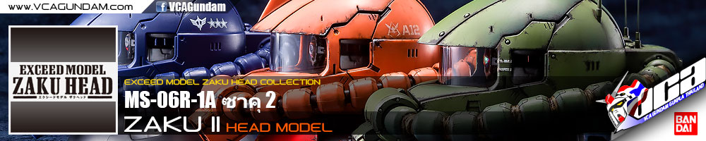 EXCEED MODEL MS-06R-1A ZAKU II HEAD