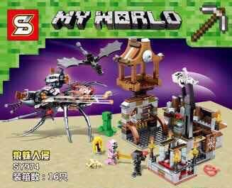 MINECRAFT เลโก้จีน SY974 มายคราฟ (830 ชิ้น)