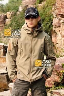 เสื้อ TAD GEAR Ranger Hoodie สีทราย