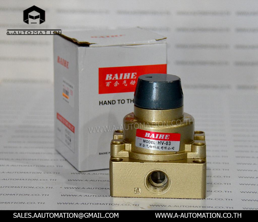 Hand Valve Baihe Model:HV-03