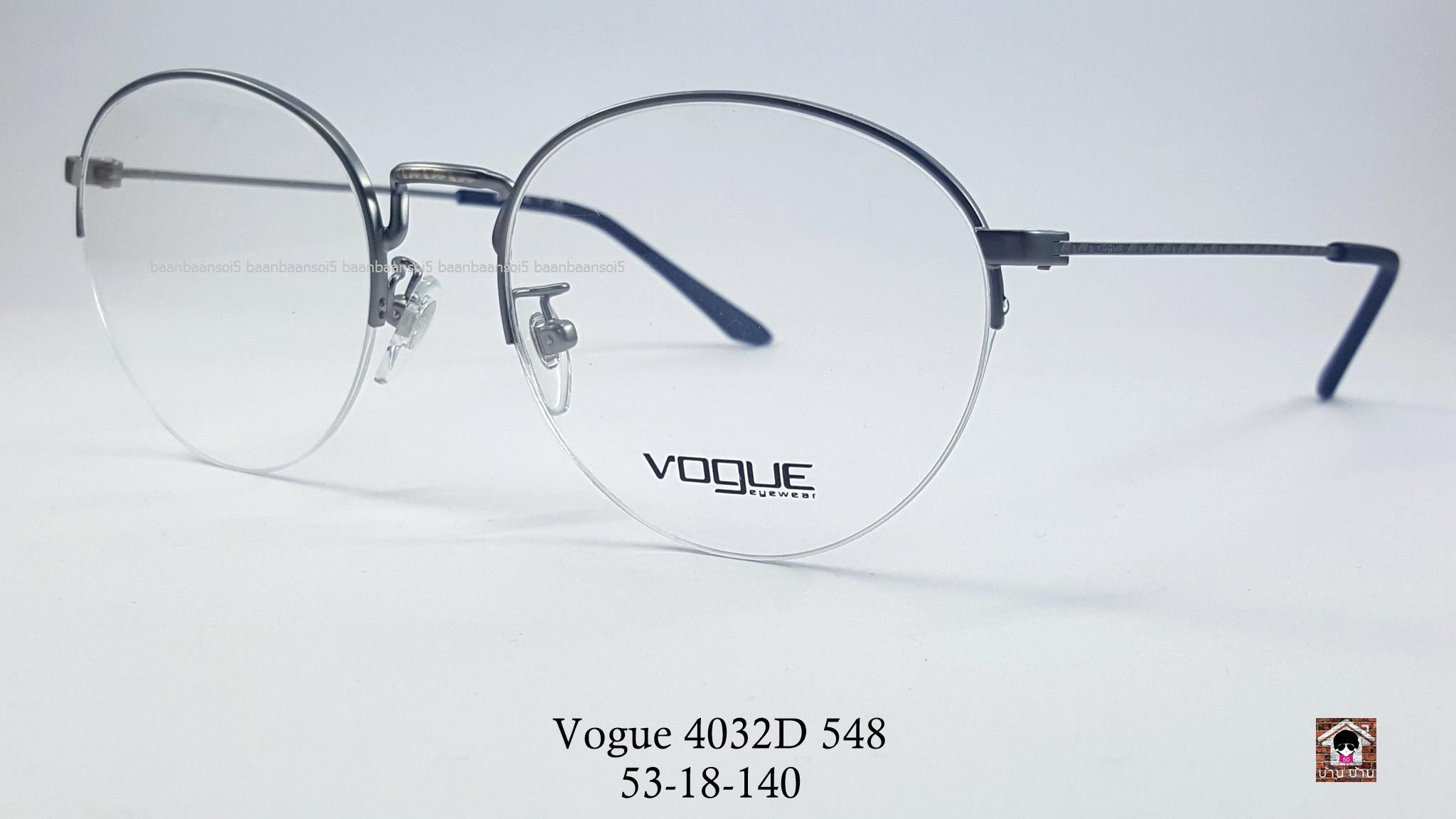 Vogue vo 4032D 548 โปรโมชั่น กรอบแว่นตาพร้อมเลนส์ HOYA ราคา 2,700 บาท