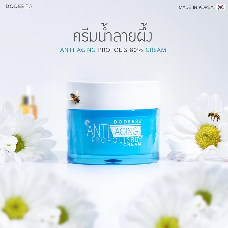 Dodee 86 Anti Aging Propolis 80 Cream ครีมน้ำลายผึ้ง สูตรลดริ้วรอย