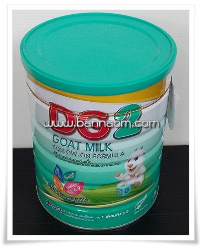 นมแพะ ดีจี-2 (DG-2)
