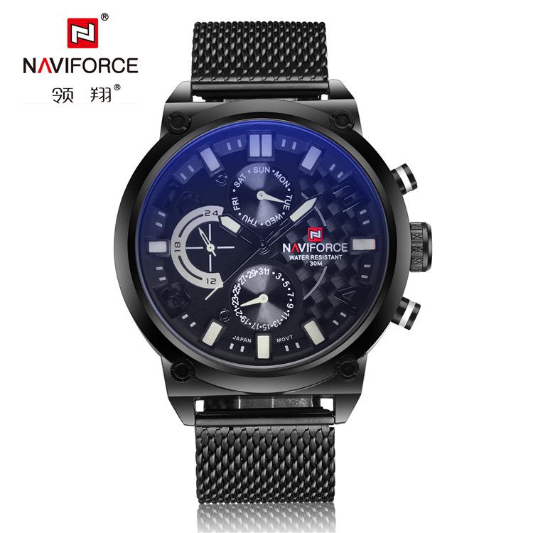 นาฬิกา Naviforce รุ่น NF9068M สีขาว/ดำ ของแท้ รับประกันศูนย์ 1 ปี ส่งพร้อมกล่อง และใบรับประกันศูนย์ ราคาถูกที่สุด