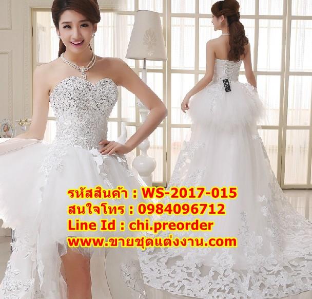 ชุดแต่งงานราคาถูก เกาะอกประดับหรู ws-2017-015 pre-order