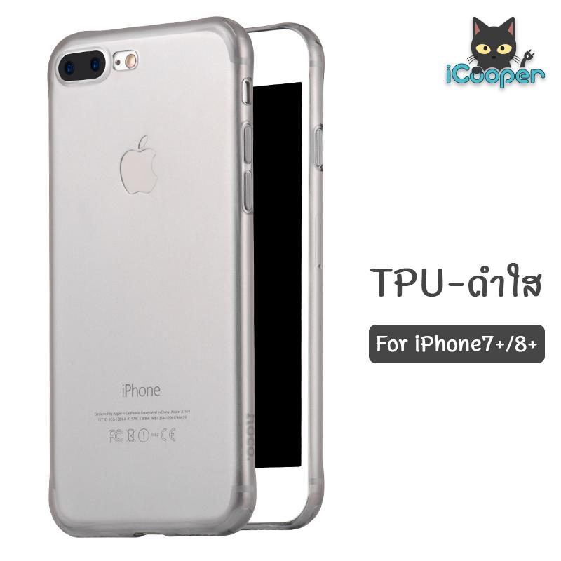 hoco Transparent TPU - Smoke (iPhone7+/8+)