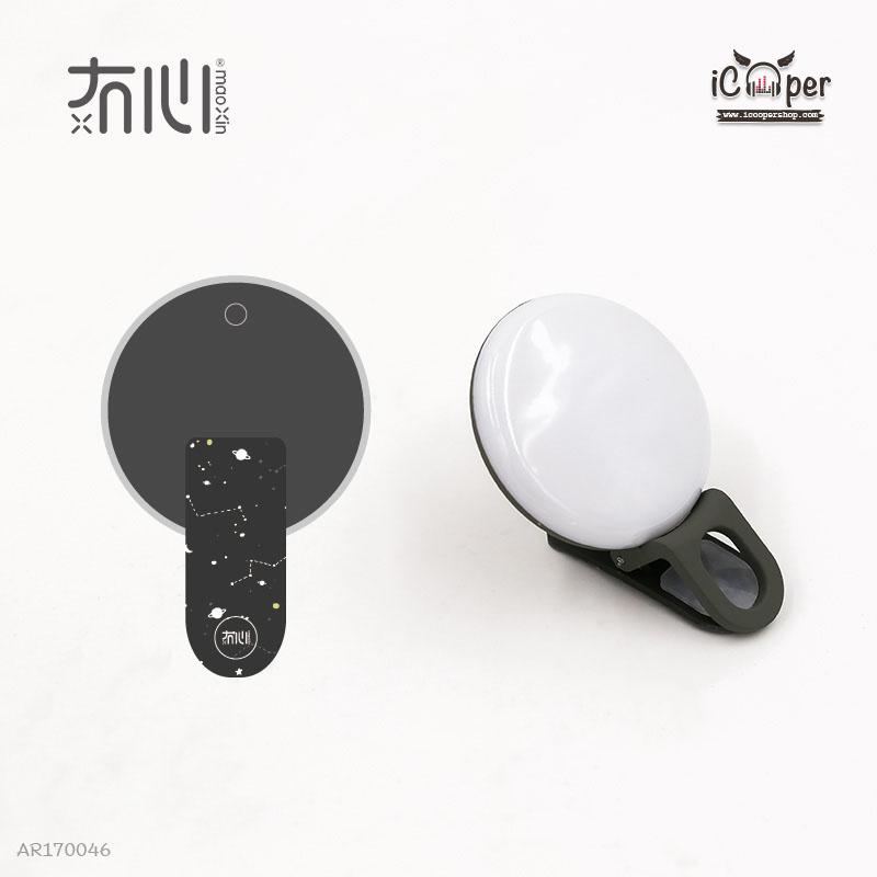 MAOXIN LED Selfie Ring Lights (Planet)