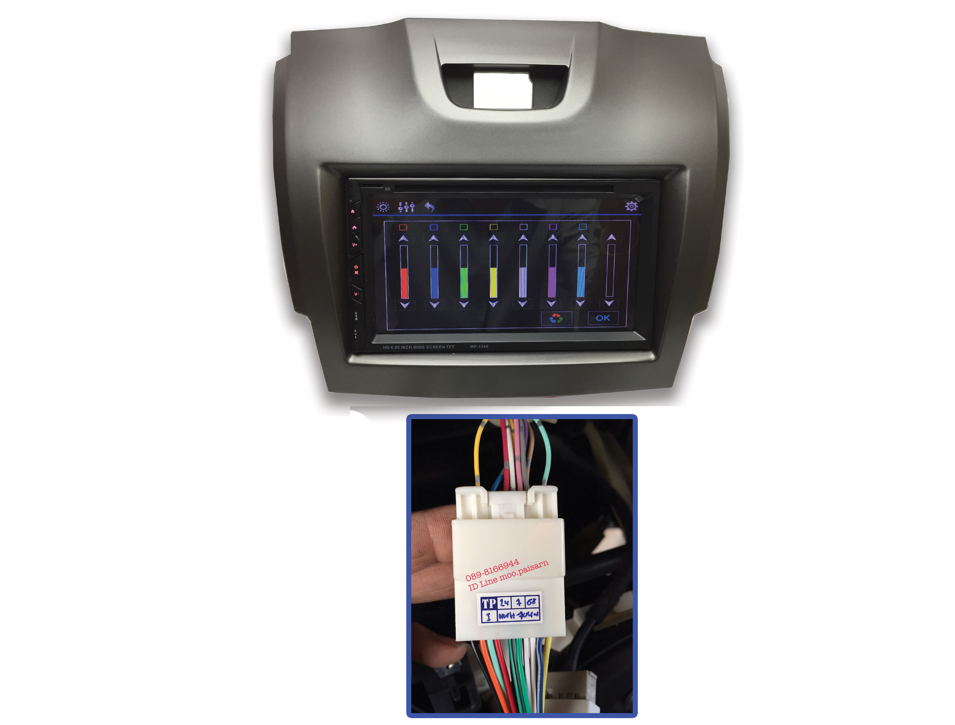 เครื่องเล่นวิทยุ 2 ดิน ยี่ห้อ Sirocco MP-1169 Mirror Link พร้อมหน้ากาก Chevrolet Colorado 2012-2014 พร้อมส่ง