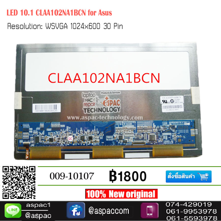 """LED 10.1"""" CLAA102NA1BCN for Asus EeePC S101 S101H S191H"""