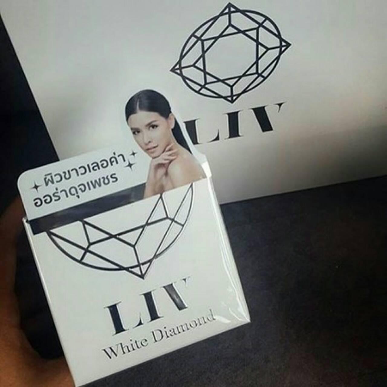 Liv White Diamond ลิฟ ไวท์ ไดมอนด์ ครีมวิกกี้ สวยเลอค่า ออร่าดุจเพชร