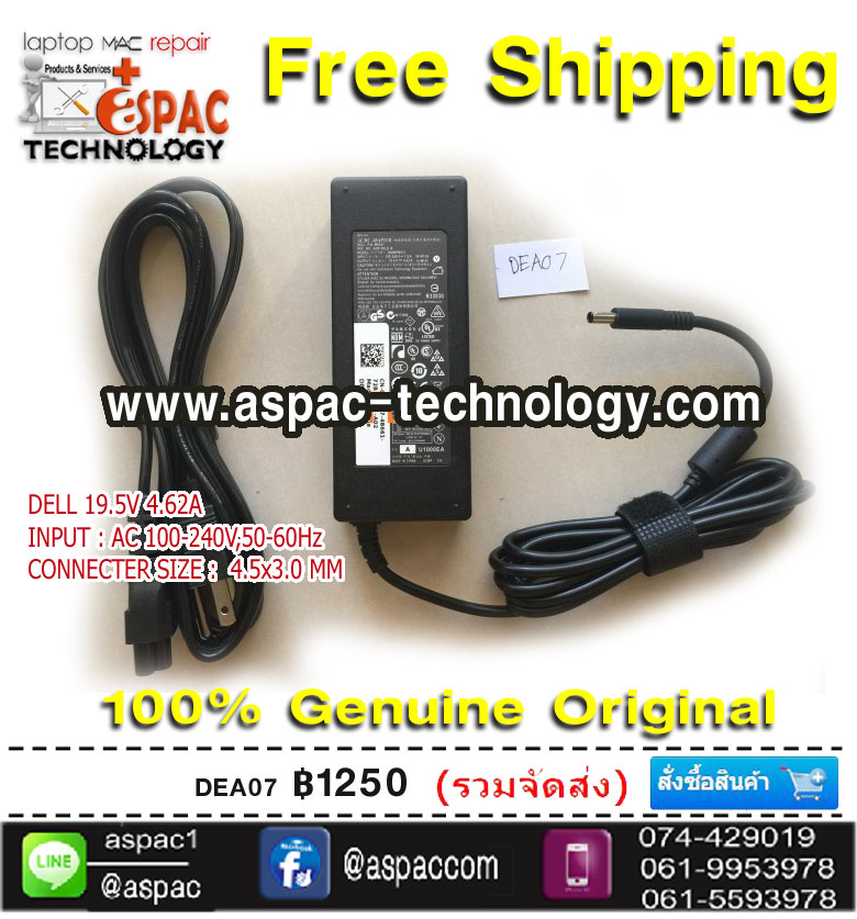 DELL Adapter อแด๊ปเตอร์ 19.5V 4.62A หัว 4.5x3.0 MM MK947