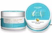 COCORO Organic Mama Butter ส่งฟรี Ems ค่ะ !!!